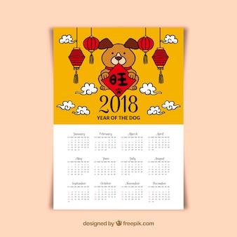 Calendrier 2018 de bonne année chinoise