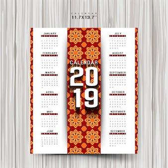 Calendrier 2019 avec des motifs colorés