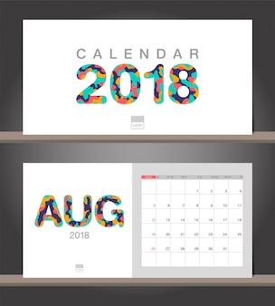 Calendrier d'août 2018. modèle de conception moderne de calendrier de bureau avec des styles de papier découpé