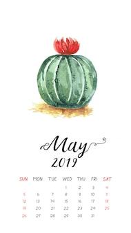 Calendrier aquarelle de cactus pour mai 2019.