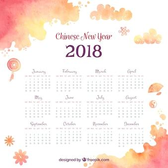 Calendrier aquarelle chinois de nouvel an