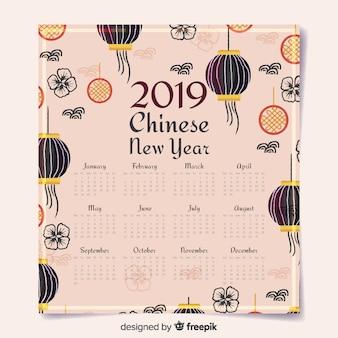 Calendrier aquarelle nouvel an chinois 2019