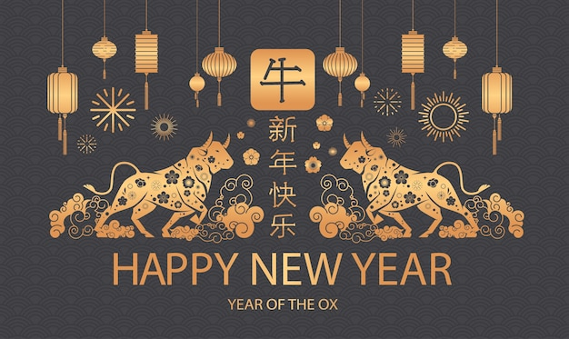 Calendrier chinois pour le nouvel an du boeuf bull buffalo icône signe du zodiaque pour carte de voeux flyer invitation affiche illustration vectorielle horizontale