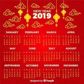 Calendrier créatif du nouvel an chinois