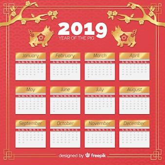 Calendrier doré du nouvel an chinois