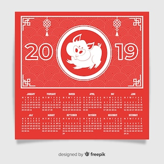 Calendrier du nouvel an chinois 2019 dessiné à la main