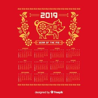 Calendrier du nouvel an chinois cochon et fleurs