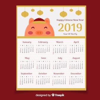 Calendrier du nouvel an chinois cochon plat
