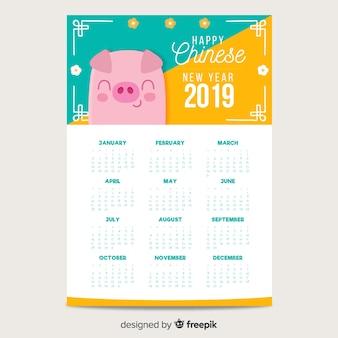 Calendrier du nouvel an chinois cochon souriant