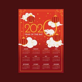Calendrier du nouvel an chinois dessiné à la main avec dégradé