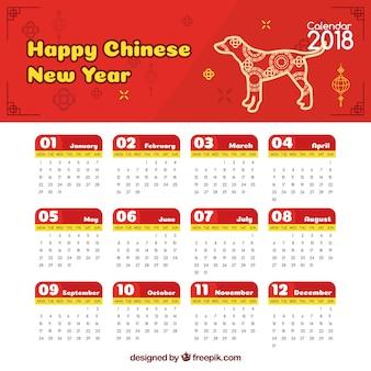 Calendrier du nouvel an chinois avec illustration