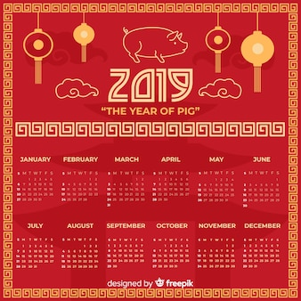 Calendrier du nouvel an chinois simple