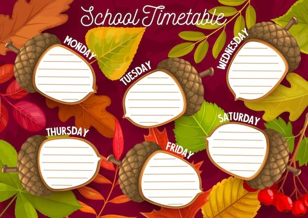 Calendrier de l'éducation avec les feuilles d'automne