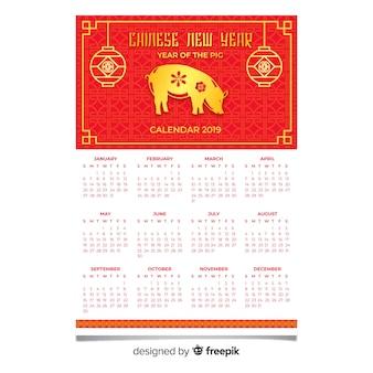 Calendrier élégant pour le nouvel an chinois