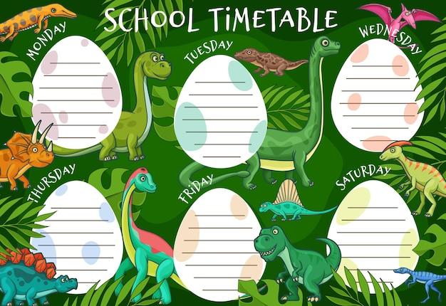 Calendrier de l'horaire de l'éducation des enfants, dinosaures dino