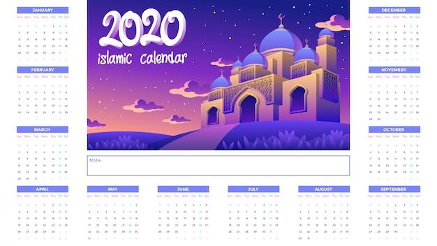 Calendrier islamique 2020 avec la mosquée d'or la nuit