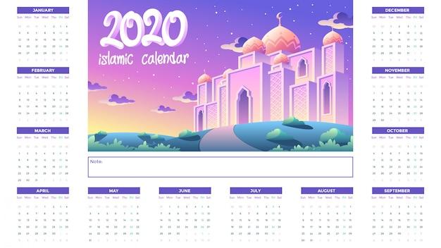 Le calendrier islamique twilight sky of 2020