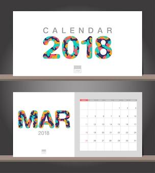 Calendrier de mars 2018 modèle de conception moderne de calendrier de bureau avec des styles de papier découpé