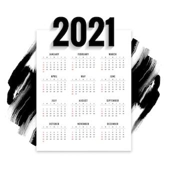 Calendrier de nouvel an abstrait avec coup de pinceau aquarelle noir