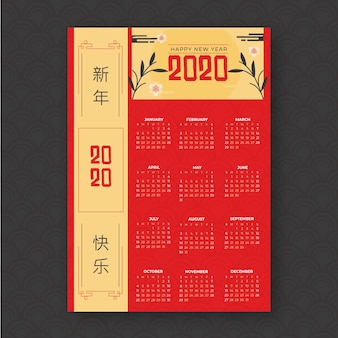 Calendrier de nouvel an chinois à plat