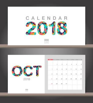 Calendrier d'octobre 2018. modèle de conception moderne de calendrier de bureau avec des styles de papier découpé