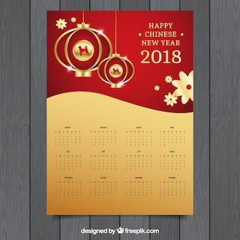 Calendrier ondulé chinois rouge et or de nouvel an