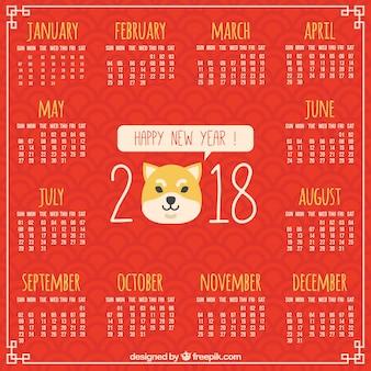 Calendrier plat chinois de nouvel an