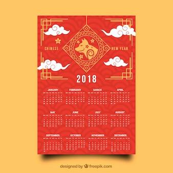 Calendrier plat nouvel an chinois avec illustration