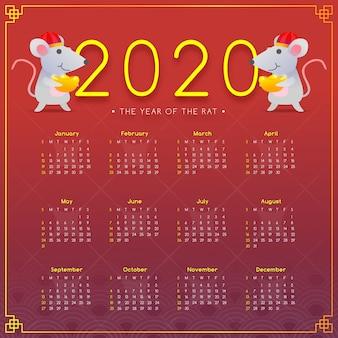 Calendrier et souris du nouvel an chinois à plat