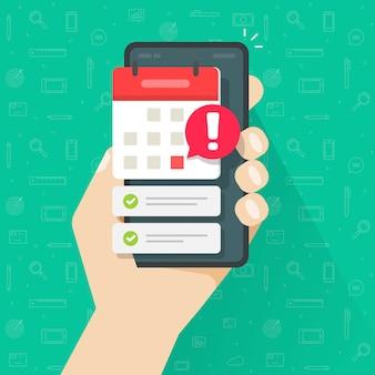 Calendrier de téléphone mobile avec date limite importante et liste de tâches ou smartphone avec illustration de dessin animé plat de rendez-vous d'événement