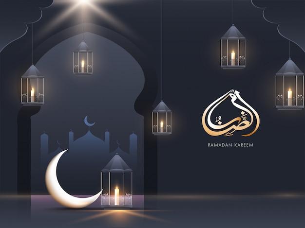 Calligraphie arabe dorée du ramadan kareem avec croissant de lune et lanternes lumineuses décorées sur fond de porte de mosquée de nuit.