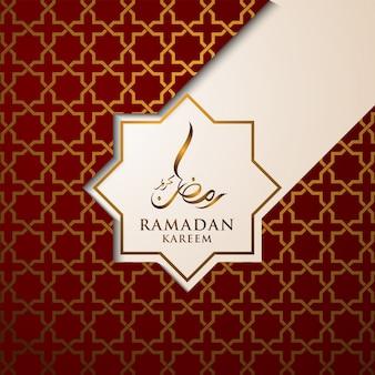 Calligraphie arabe du ramadan kareem (ramadan généreux) avec style mosquée moderne