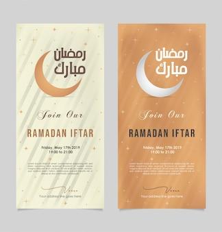 Calligraphie arabe du texte ramadan mubarak, modèle de salutation islamique