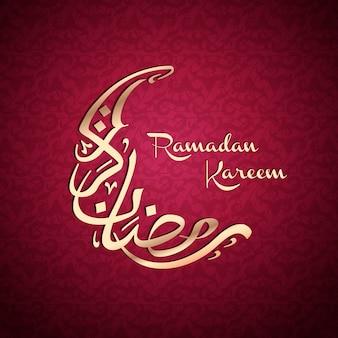 Calligraphie arabe en forme de croissant pour le ramadan kareem, fond rouge