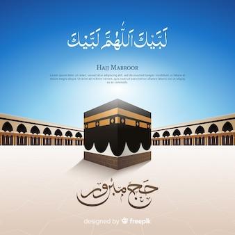 Calligraphie arabe islamique de texte eid adha mubarak traduire