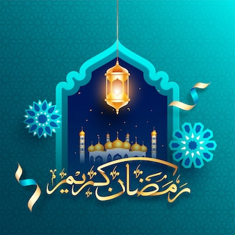 Calligraphie arabe en or de ramadan kareem avec mosquée