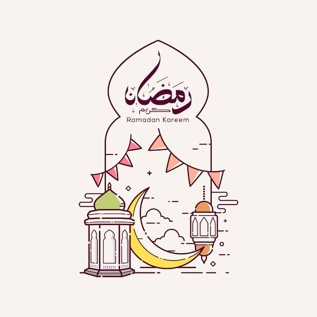 Calligraphie arabe ramadan kareem avec la conception de l'art de la ligne de la mosquée