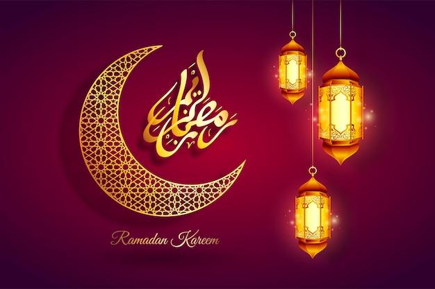 Calligraphie arabe ramadan kareem avec lanterne réaliste
