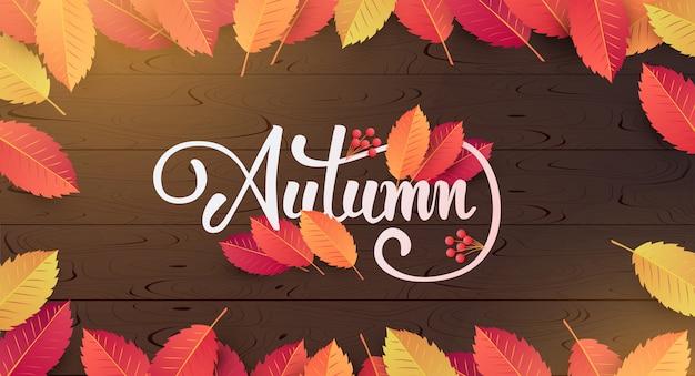 Calligraphie d'automne. lettrage saisonnier.