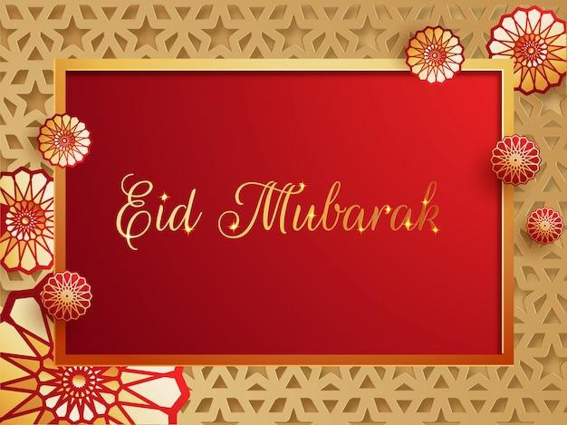 Calligraphie dorée d'eid mubarak avec motif en mandala décoré