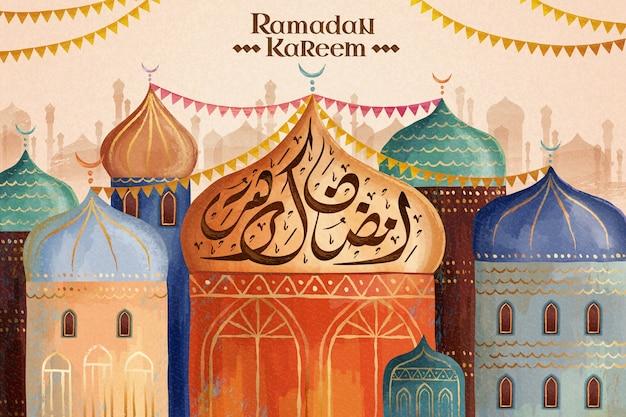 Calligraphie du ramadan kareem écrite sur le dôme d'oignon