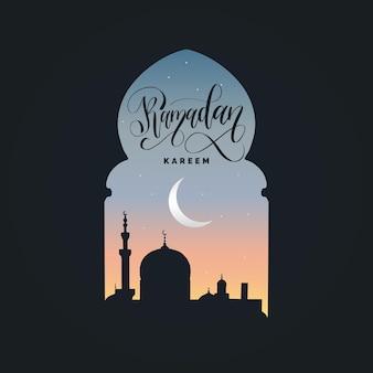 Calligraphie du ramadan kareem. vue de nuit de la mosquée dessinée à partir de l'arc. carte de voeux manuscrite