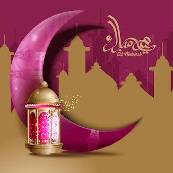 Calligraphie d'eid mubarak avec des lanternes dorées brillantes et des éléments en croissant