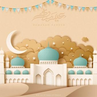 Calligraphie eid mubarak qui signifie joyeuses fêtes