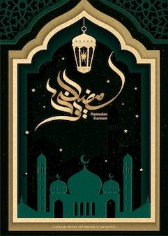 Calligraphie élégante de ramadan kareem sur fond vert noirâtre, cadre voûté avec scène de mosquée de nuit