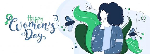 Calligraphie de la journée de la femme heureuse avec la jeune fille de dessin animé et floral décoré sur bannière blanche