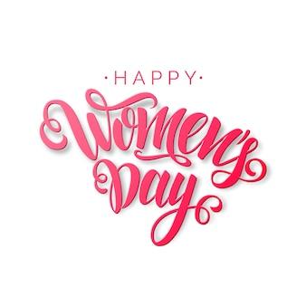 Calligraphie de la journée de la femme heureuse.
