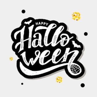 Calligraphie de lettres halloween heureuse