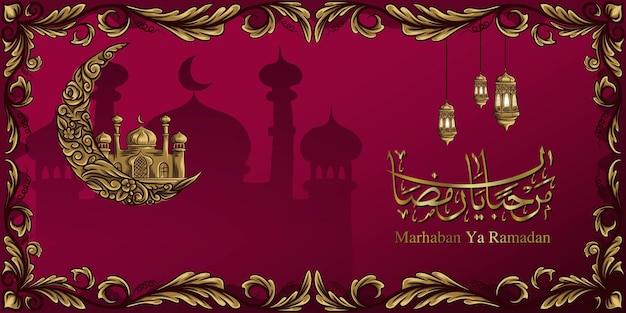 Calligraphie de marhaban ya ramadan avec illustration islamique de style dessiné à la main
