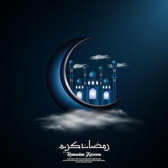 Calligraphie de ramadan kareem avec belle mosquée et croissant de lune